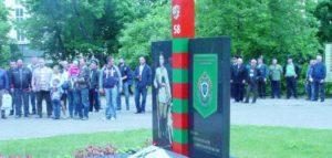 Фото УФСБ России по Пензенской области