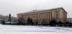 Правительство Пензенской области