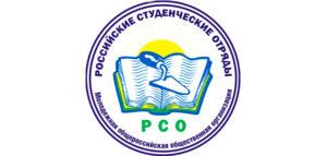 Российские студенческие отряды