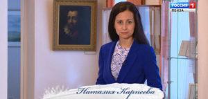 Наталия Карпеева