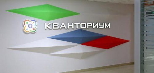 Фото министертсва промышленности, транспорта и инновационной политики Пензенской области