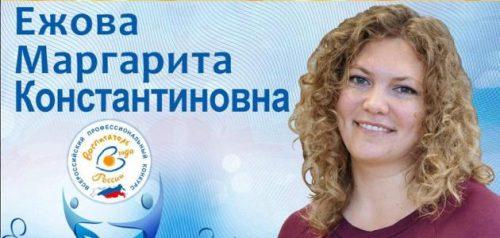 Фото министерстваобразования Пензенской области