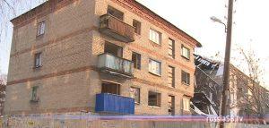 Дом №35 на улице Ударной в Пензе