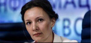 Фото Вести.ру