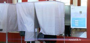 Выборы в Пензенской области