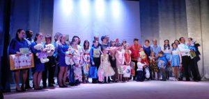 Конкурс «Успешная семья – 2018».Фото администрации Башмаковского района