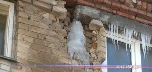 Дом №39 на улице Ударной в Пензе