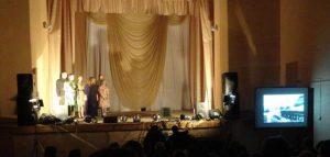 Фото Театра юного зрителя Пензы