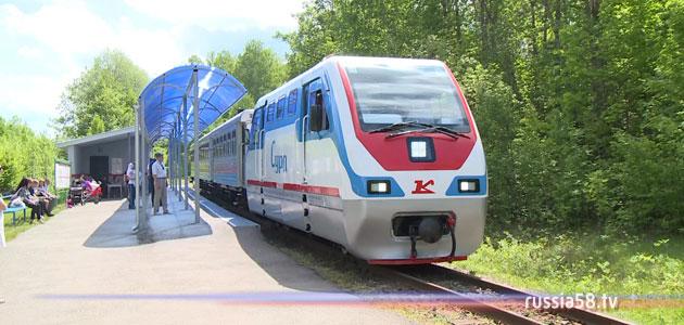 Пензенская детская железная дорога