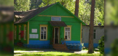 Лагерь «Орленок». Фото Екатерины Рыжковой