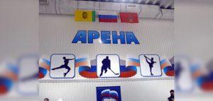 Фото администрации города Кузнецка Пензенской области