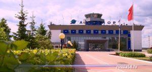 Пензенский аэропорт