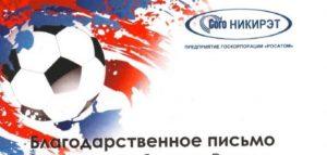 Фото из «Вконтаке»