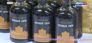 Пензенский кленовый сироп