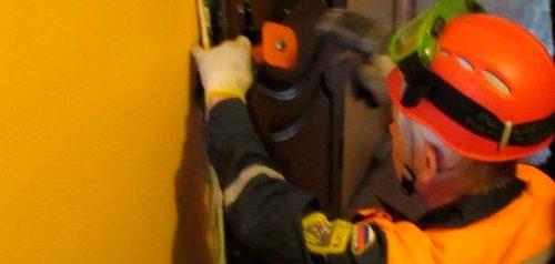 Фото Государственного бюджетного учреждения Пензенской области «Пензенский пожарно-спасательный центр»