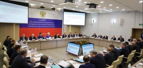 Фото пресс-службы полномочного представителя президента России в ПФО