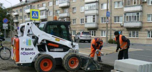 Фото администрация города Заречного