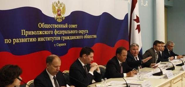 Фото пресс-службы полномочного предсавителя президента России в ПФО