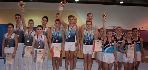 Фото спортивной школы олимпийского резерва по гимнастике имени Н.А. Лавровой