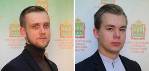 Фото Молодежного парламента Пензенской области