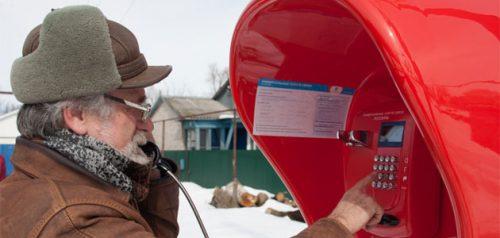 Фото пресс-службы регионального филиала компании «Ростелеком»
