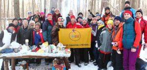 Фото министерства физической культуры и спорта по Пензенской области