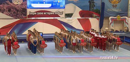 Открытие чемпионата по спортивной гимнастике в Пензе