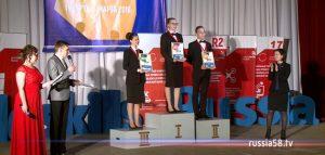 Награждение победителей чнмпионата «Worldskills» в Пензе