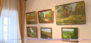 Выставка в Пензе