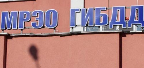 Фото Госавтоинспекция Пензенской области