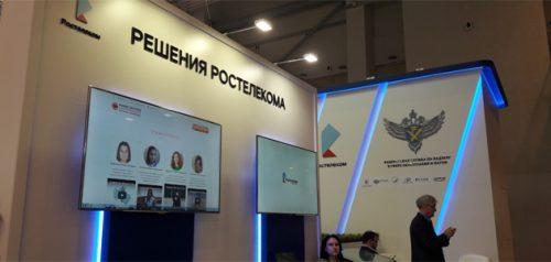 Фото пресс-службы пензенского филиала компании «Ростелеком»