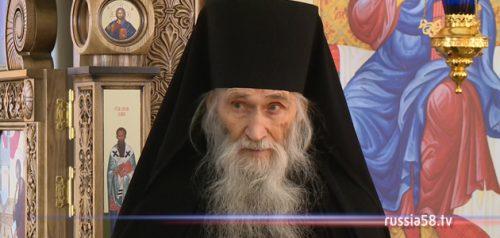 Духовник Святейшего Патриарха Кирилла, схиархимандрит Илий