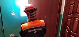Фото пензенского-пожарно спасательного центра