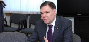 Фото общественной приемной депутата Государственной Думы Леонида Левина