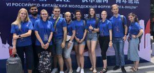 Фото пресс-службы пономочного представителя президента России в ПФО