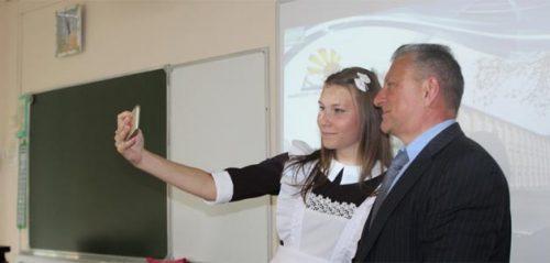 Фото министерства здравоохранения Пензенского области