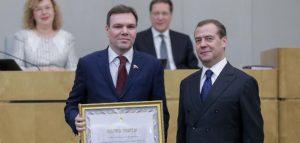 Фото общественной приемной Госдумы Федерального собрания РФ Леонида Левина