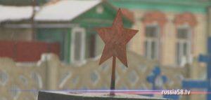 Фото — регионального совета регионального отделения «Поисковое движение России» в Пензенской области