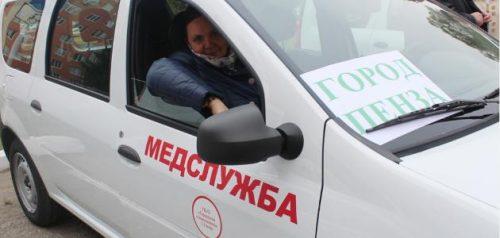 /Фото министерства здравоохранения Пензенской области