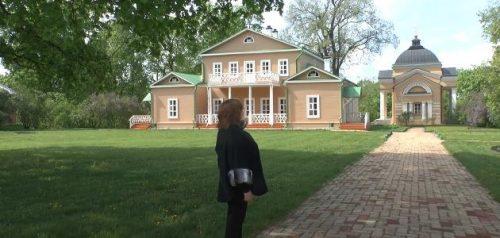 Фото Пензенского государственного ЛЕрмотновского музея-заповедника «Тарханы»