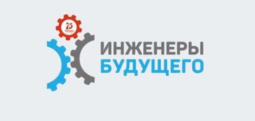 Фото enfuture.ru