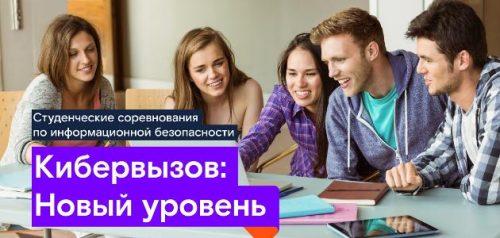 Фото ПАО «Ростелеком»