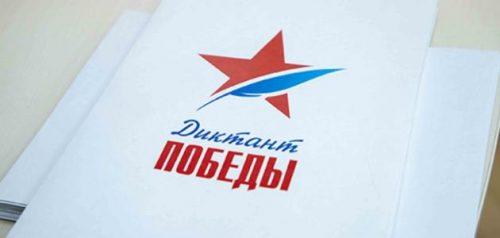 Фото с сайта правительства Пензенской области