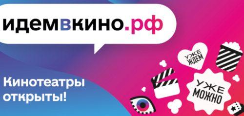 Картинка с сайта правительства Пензенской области