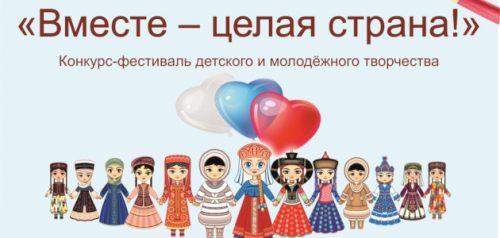Фото с сайта министерства культуры и туризма Пензенской области
