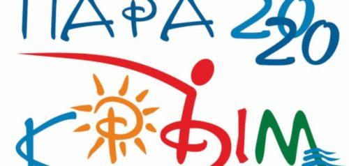 Фото с сайта Всероссийского общества инвалидов