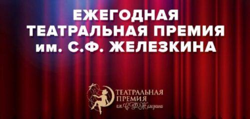 Изображение с сайта министерства культуры Пензенской области