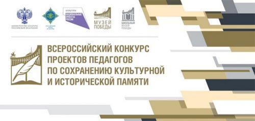 Изображение с сайта правительства Пензенской области