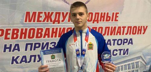 Фото с сайта министерства физической культуры и спорта Пензенской области