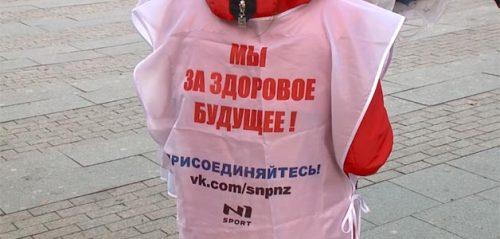 Фото УМВД по Пензенской области